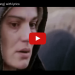 Watch Mary's Song to Jesus